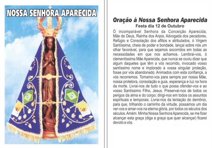 Nossa Senhora Aparecida: Oração, História, Basílica【CONFIRA】